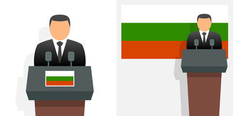 Bulgarian president and flag