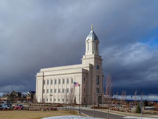 New Cedar City, Utah LDS Temple
