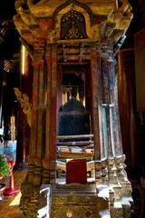 Bibliotheque renfermant les textes boudique sacrés