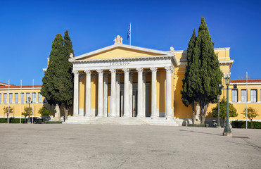 Zappeion is a building in the National Gardens of Athens, Greece