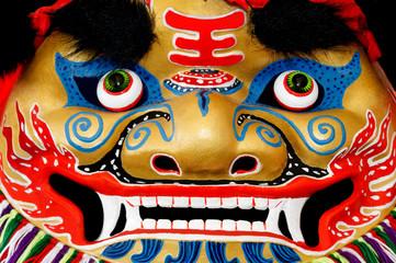 Colorful Oriental Dragon Face