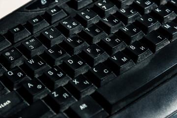 black dusty english - russian keyboard