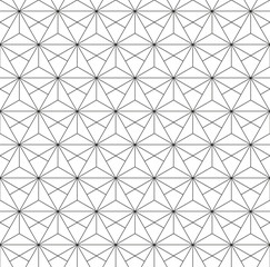 Seamless background for your designs. Modern vector ornament. Geometric abstract light pattern