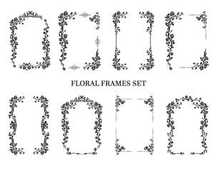 flourish design elements
