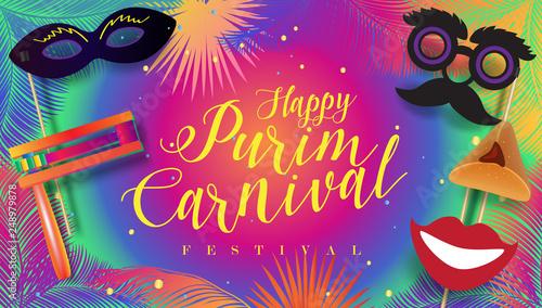Happy PURIM Carnival Festival Masquerade Music poster, invitation