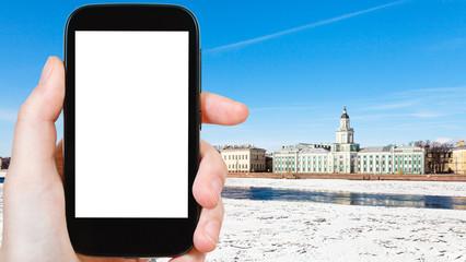 view of Universitetskaya Embankment with palaces