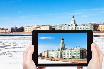 Universitetskaya Quay in St Petersburg city Fototapete