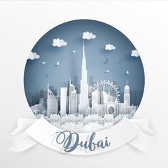 Fototapete - World famous landmark of Dubai with white frame and label. Travel postcard and poster, brochure, advertising Vector illustration.
