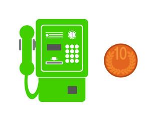 公衆電話と十円玉