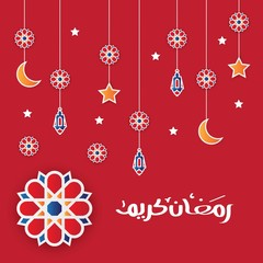 Ramadan kareem greeting arabic calligraphy with paper cut flowers,stars,lanterns and crescent