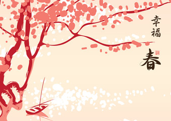 Spring landscape in the style of Japanese and Chinese watercolor with a blossoming tree and boat on the river or lake. Vector illustration. Hieroglyphs Happiness, Spring