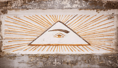 A fragment of the ancient burial complex. Almighty eye of God (Eye of providence, eyes of omniscience, light delta). An ancient mystical sacred symbol of illuminates. Masonic symbol. The symbol of God