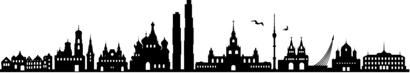 Fototapete - Moscow City Skyline