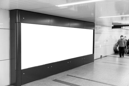 blank billboard in japan underground train station for background