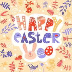 """Easter background. Easter card. Cute Easter Bunny with stylish text on white background with for the celebration of Christian Festival """"Happy Easter"""""""