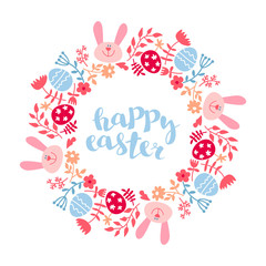 a round frame of flowers with a rabbit. Easter background
