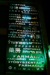 "word ""pharmacy"" on digital screen different languages"