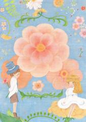 ちいさな恋とファンタジーな花、おとぎ話のイラスト