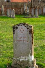 Grabstein eines Jüdischen Friedhofs von 1810, Standort: Borken/Gemen, NRW,  Deutschland