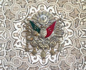 3D Wallpaper design with ottoman empire logo for digital print mural