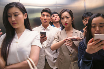 Young men and women of the elevator