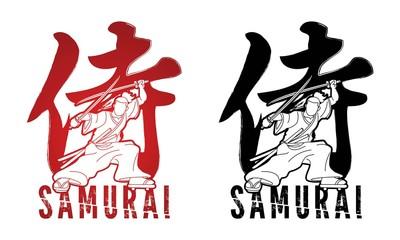 Samurai with Japanese text brush mean samurai graphic vector.