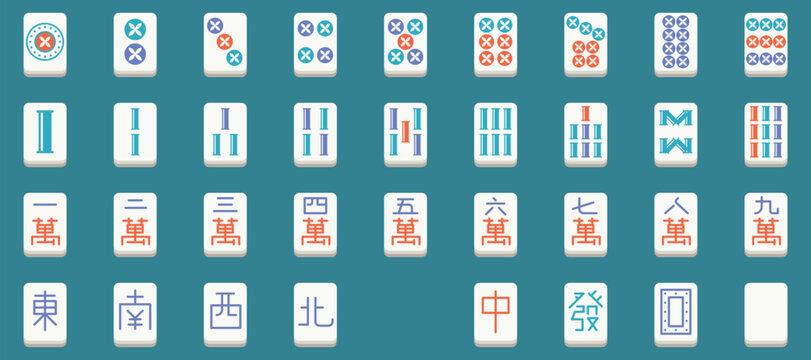mahjong tiles set, vector illustration flat design