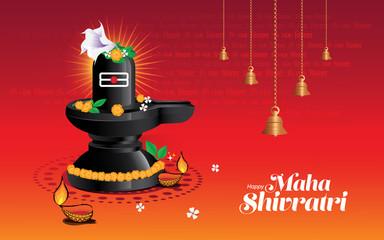 Hindu Festival Maha Shivratri Greeting Background Template Design with Lingam Vector Illustration