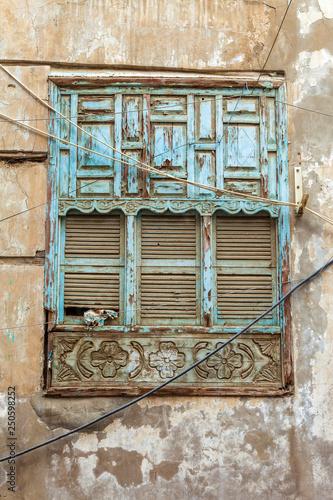 Old city in Jeddah Saudi Arabia known as Historical Jeddah