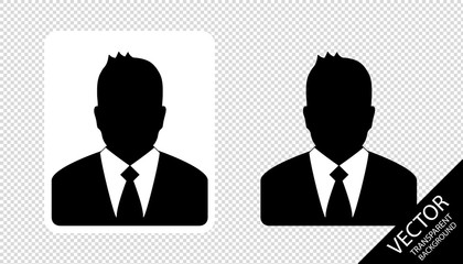 Business Men Silhouette Set - Vector Illustration - Isolated On Transparent Background