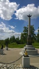 Borodino battlefields Moscow region Russia