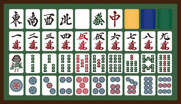 日本式の麻雀牌