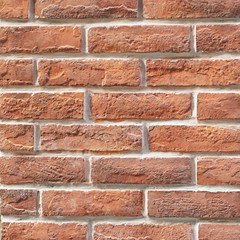 Brown brick wall as a background or texture