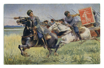 French historical postcard: Don Cossacks in the attack. A squadron of the Imperial Russian cavalry with drawn swords. world war one 1914-1918. Russia