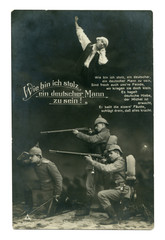 Old German postcard: Photo: Soldiers and officers in full uniform and gear shoot rifles. The text of the Patriotic song-poem. world war I 1914-1918, Germany