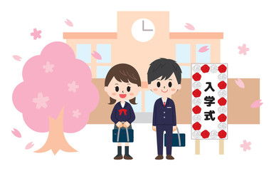 Entrance ceremony image man and woman set