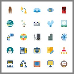 25 professional icon. Vector illustration professional set. monitor and observation icons for professional works
