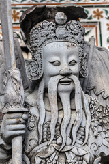 Chinese Statue from Ship Ballast at Wat Arun