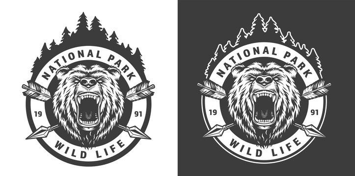 Vintage monochrome national park round emblem