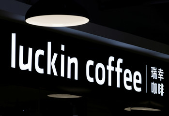 The logo is seen at a Luckin Coffee store in Beijing
