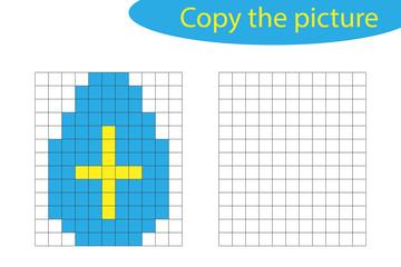 Copy the picture, pixel art, easter egg cartoon, drawing skills training, educational paper game for the development of children, kids preschool activity, printable worksheet, vector illustration