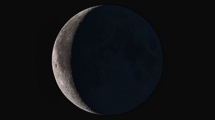 The beauty of the universe: Wonderful super detailed waning crescent Moon