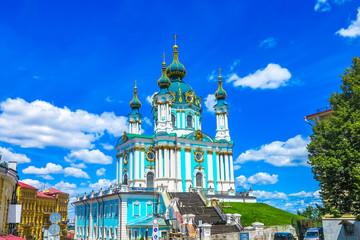 Kiev Old Town 07