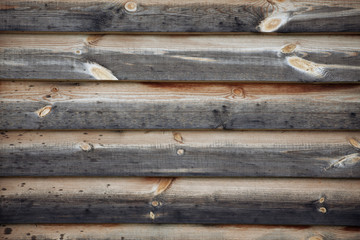 Fragment of old wood wall
