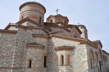 Plaosnik Church, Ohrid, Macedonia