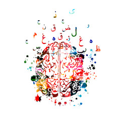 Colorful human brain with Arabic Islamic calligraphy symbols isolated vector illustration design
