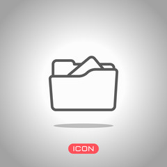 Folder of documents, portfolio with files, linear outline business icon. Icon under spotlight. Gray background