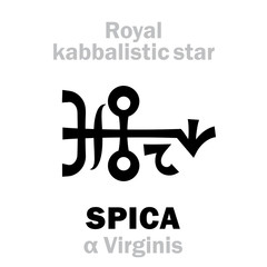 Astrology Alphabet: SPICA (α Virginis), «Spica» (The Virgin's Ear of Grain). Hieroglyphic sign (hermetic kabbalistic magic symbol by Cornelius Agrippa from his book «Occult Philosophy», 1533).