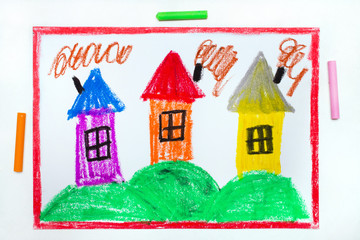 Colorful drawing: village with small houses on hills