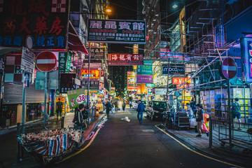 Honk Kong, November 2018 - beautiful night city Wall mural